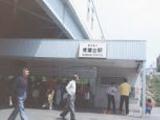 画像:青葉台店の通勤ルーム写真