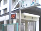 画像:麻生店の通勤ルーム写真