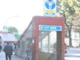 画像:坂東橋店の通勤ルーム写真