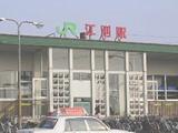 画像:江別店の通勤ルーム写真