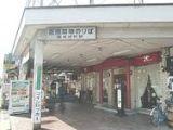 画像:恵美須町店の通勤ルーム写真
