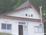 画像:銀山店の通勤ルーム写真
