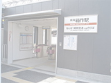 画像:箱作店の通勤ルーム写真