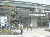 画像:鉄道博物館店の通勤ルーム写真