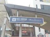 画像:阪急河原町店の通勤ルーム写真