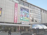 画像:広島駅南口店の通勤ルーム写真