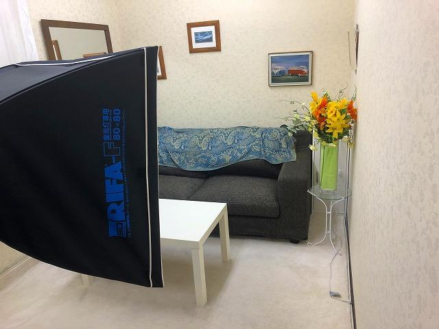 本厚木店のルーム写真1