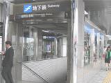 画像:地下鉄福岡空港店の通勤ルーム写真