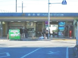 画像:袋井店の通勤ルーム写真