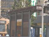 画像:舟入本町店の通勤ルーム写真