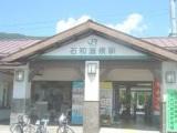 画像:石和温泉店の通勤ルーム写真