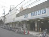 画像:上新庄店の通勤ルーム写真