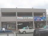 画像:笠松店の通勤ルーム写真