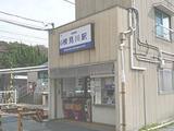 画像:検見川店の通勤ルーム写真