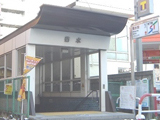 画像:菊水店の通勤ルーム写真