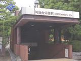 画像:勾当台公園店の通勤ルーム写真