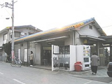 画像:久米田店の通勤ルーム写真