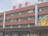 画像:釧路店の通勤ルーム写真