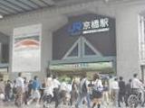画像:京橋店の通勤ルーム写真