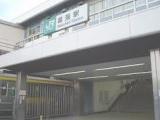 画像:幕張店の通勤ルーム写真