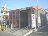 画像:丸ノ内店の通勤ルーム写真