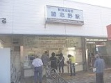 画像:習志野店の通勤ルーム写真