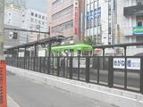 画像:西浜町電停店の通勤ルーム写真