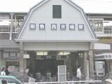 画像:西京極店の通勤ルーム写真