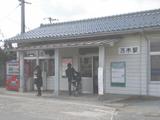 画像:乃木店の通勤ルーム写真