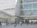 画像:相模大野店の通勤ルーム写真