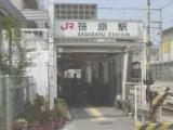 画像:笹原店の通勤ルーム写真