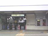 画像:沢之町店の通勤ルーム写真
