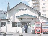 画像:新琴似店の通勤ルーム写真