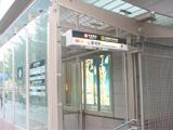 画像:心斎橋店の通勤ルーム写真