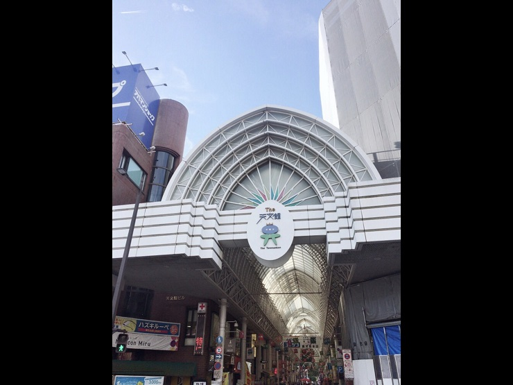 天文館駅店のルーム写真1