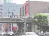 画像:寺田町店の通勤ルーム写真