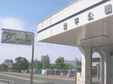画像:豊平公園店の通勤ルーム写真