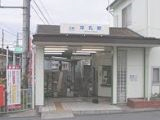 画像:浮孔店の通勤ルーム写真