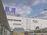 画像:和歌山店の通勤ルーム写真