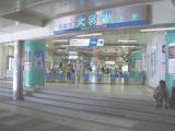 画像:大和店の通勤ルーム写真