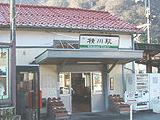 画像:横川店の通勤ルーム写真