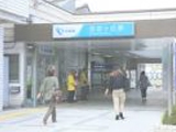 画像:百合丘店の通勤ルーム写真