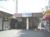 画像:新井薬師店の通勤ルーム写真
