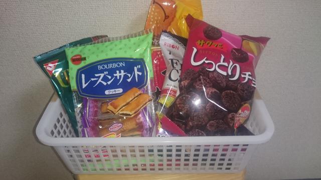 五反田店のルーム写真3