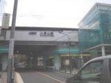 画像:八幡山店の通勤ルーム写真