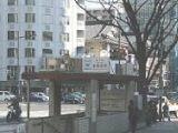 画像:東銀座店の通勤ルーム写真