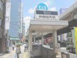 画像:仲御徒町店の通勤ルーム写真