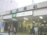 画像:西大井店の通勤ルーム写真