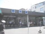 画像:野方店の通勤ルーム写真