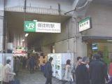 画像:御徒町店の通勤ルーム写真